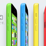 iPhone5c_top.png