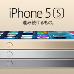 iPhone5s_top.png