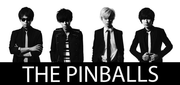 The pinballs top