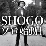 175r-shogo_top.jpg