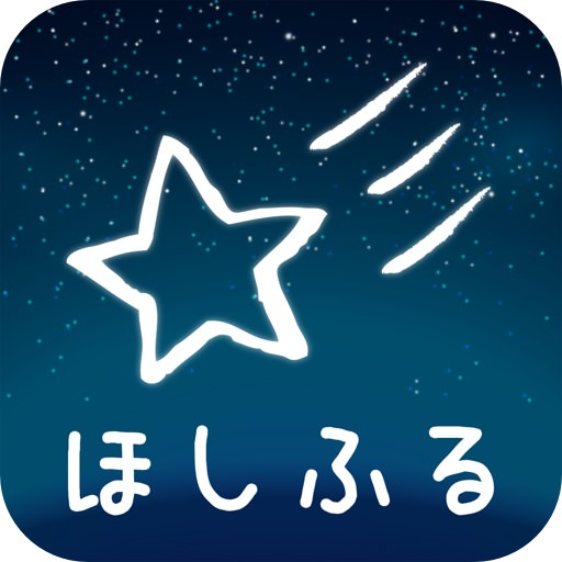 Hoshifuru icon
