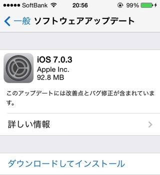 Ios7 0 point 3