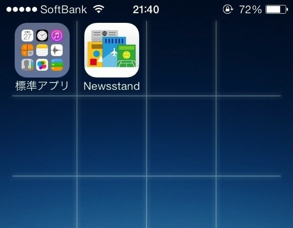 Ios7 newsstand 00