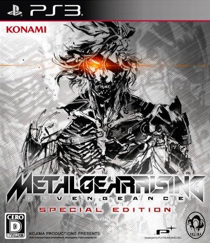Metalgerrising