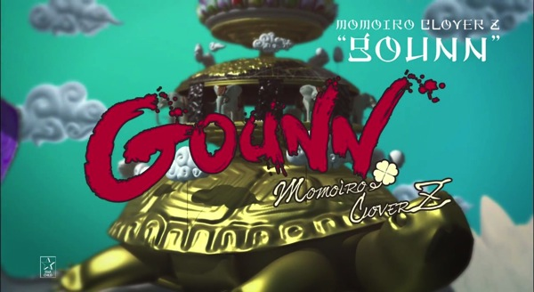 Momoclo gounn mv
