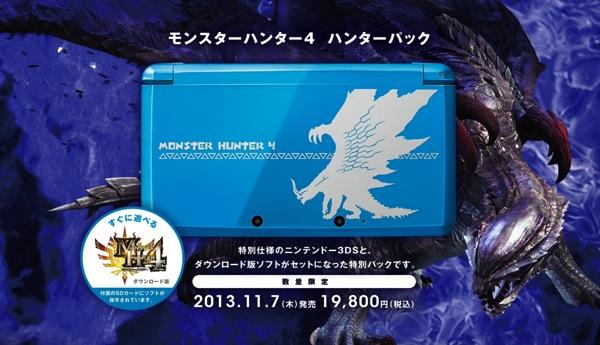 Monhan4 hunterpack 00