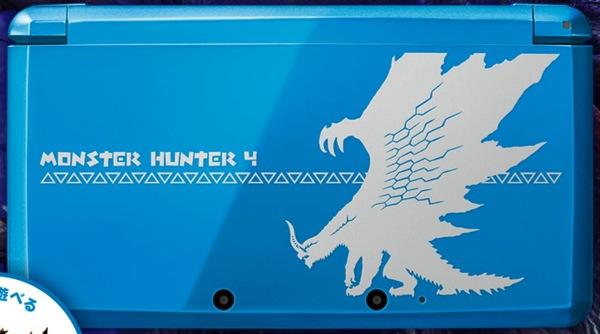 Monhan4 hunterpack 01