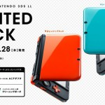nintendo3ds-limited-pack-orange-turquoise.jpg