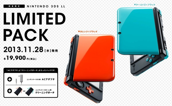 Nintendo3ds limited pack orange turquoise