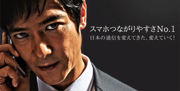 Softbank masatosakai 00