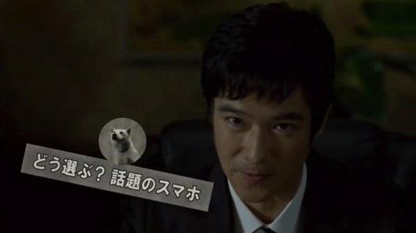 Softbank masatosakai 01