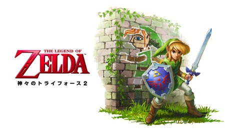 The legend of zelda triforceof gods 2
