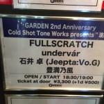 undervar_live_at_garden.JPG