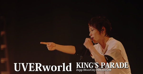 Uverworld kings parade 00