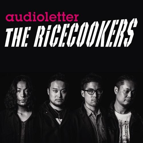 Audioletter  Single