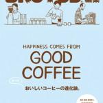 brutuscoffee.jpg