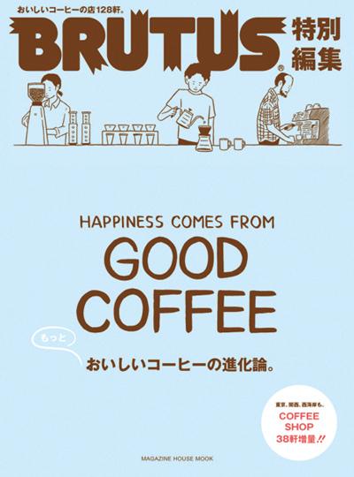 Brutuscoffee