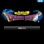 dragon-quest-portal-app-05.jpg