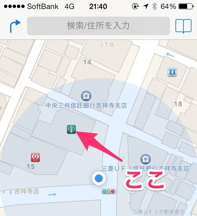 Iphone address postnumber 02