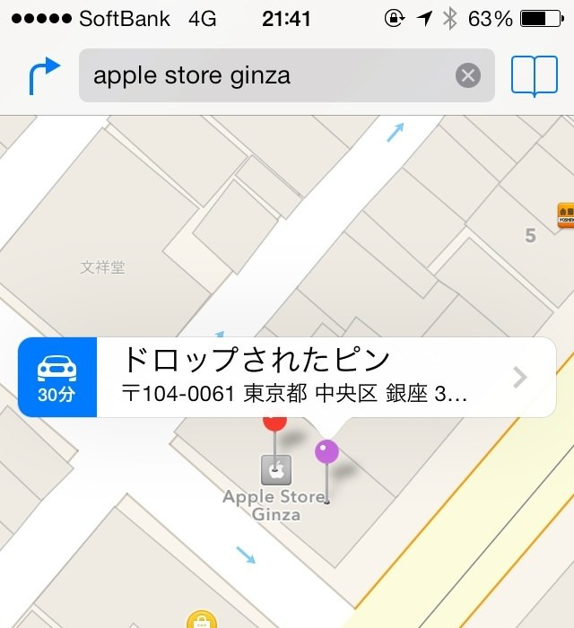 Iphone address postnumber 04