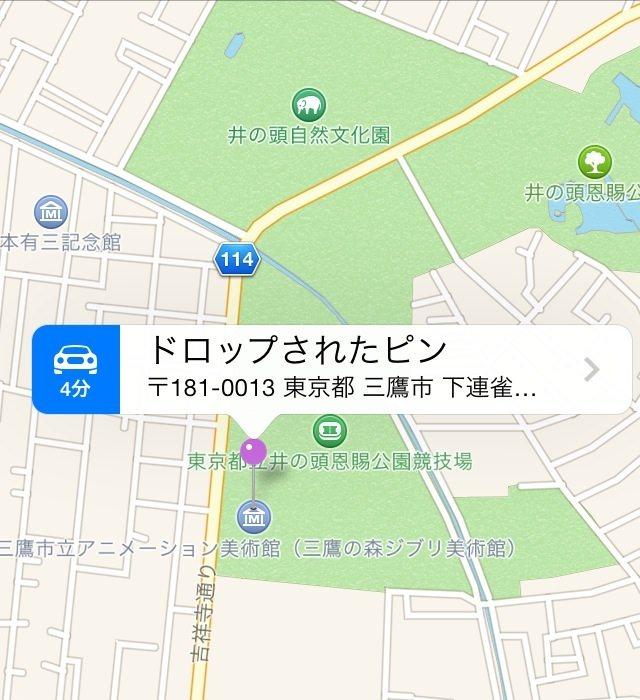 Iphone address postnumber 06