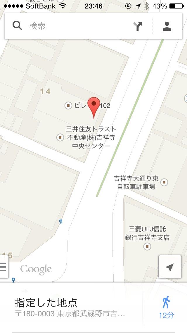 Iphone address postnumber 08