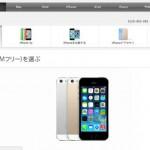 iphone5s-sim-free.jpg