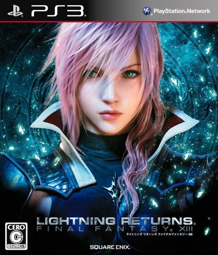 Lightning returns final fantasy 13 00
