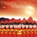 mikakuninchugakusei-x-EP.jpg