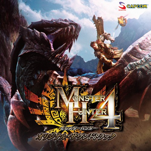 Monster hunter 4 soundtrack