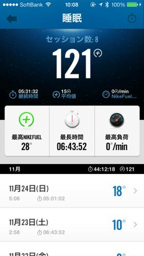 Nike fuelband sleep log 07