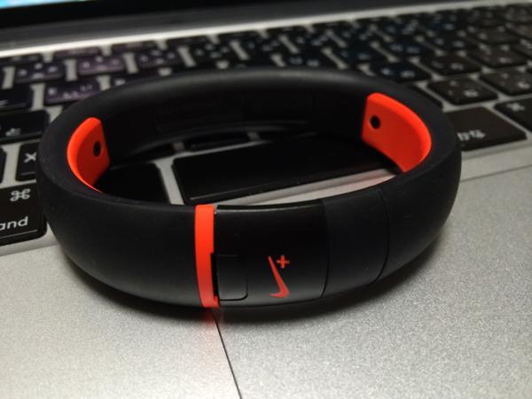 Nike fuelbund se change size 01