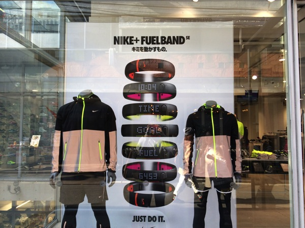 Nike fuelbund se purchase report 01