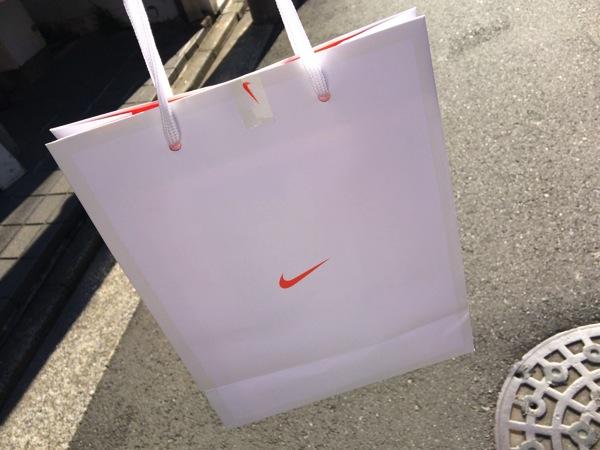 Nike fuelbund se purchase report 03