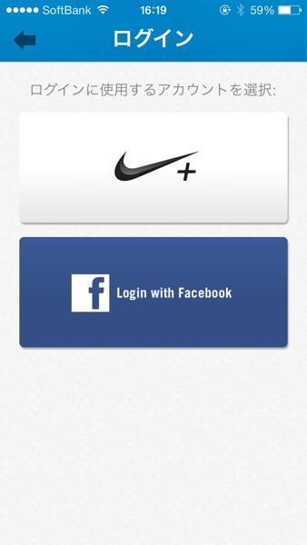 Nike fuelbund se setting app 02