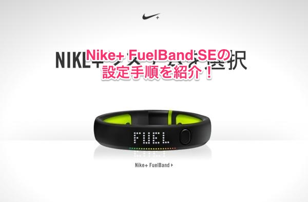 Nike fuelbund se setting top