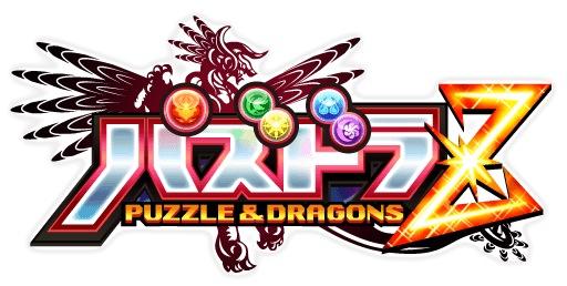 Pazdoraz logo