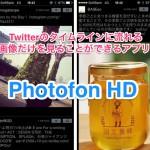 photofon-00.jpg