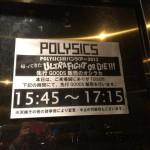 polysics-and-nshukugawaboys.jpg