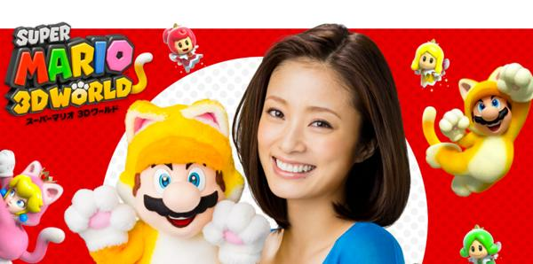 Supermario 3d world 00