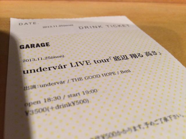 Undervar 2013 1125