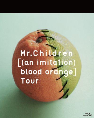 An imitation blood orange Tour
