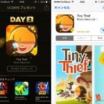 apple-12-days-present-2013-2nd-day-tiny-thief.jpg