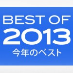 best-iphone-app-2013-selected-by-apple-staff.jpg