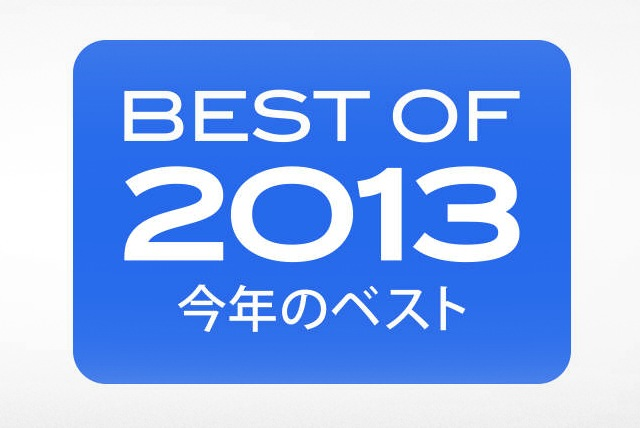 Best iphone app 2013 selected by apple staff