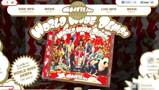 Dempagumiinc 2nd album special site
