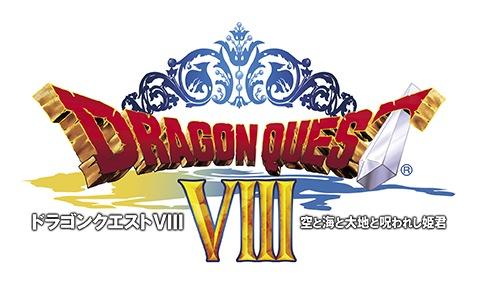 Dragon quest 8 01