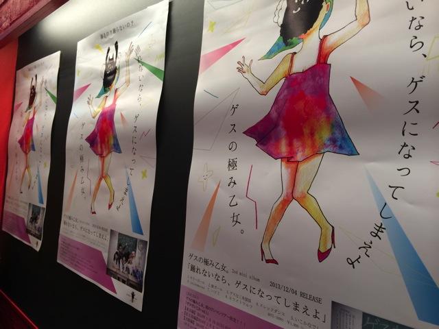 Gesunokiwamiotome live at towerrecord shibuya dec 22th 2013