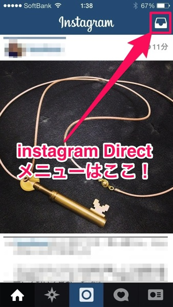 Instagram direct 01