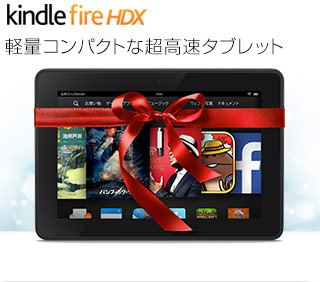 Kindle fire hdx limited sale for holiday 2013 01